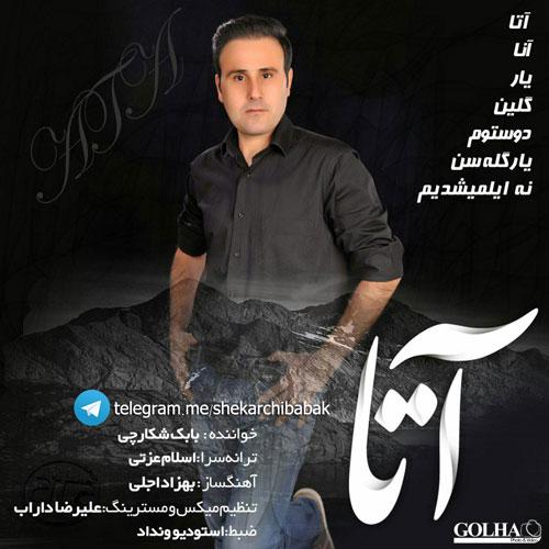 http://s9.picofile.com/file/8308968434/Cover_1_ArazMusic_98_IR_.jpg