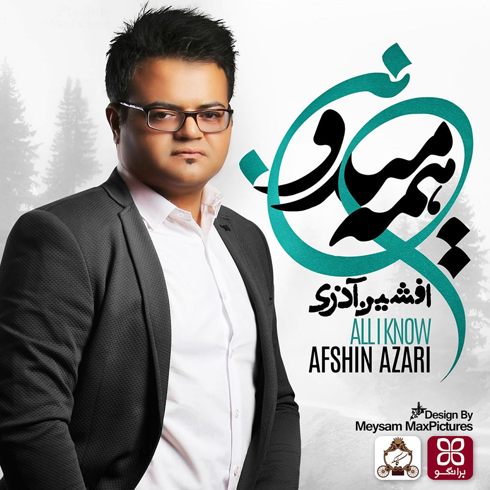 http://s9.picofile.com/file/8308976042/Cover_1_ArazMusic_98_IR_.jpg
