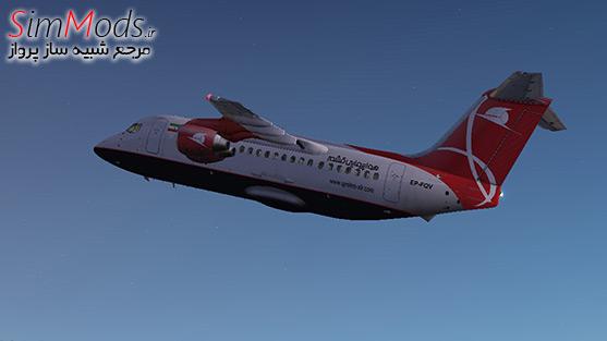 بازنقش قشم BAe 146