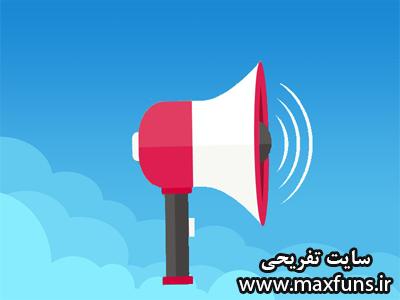 تبلیغات در کانال های موفق و متناسب با هدفتون