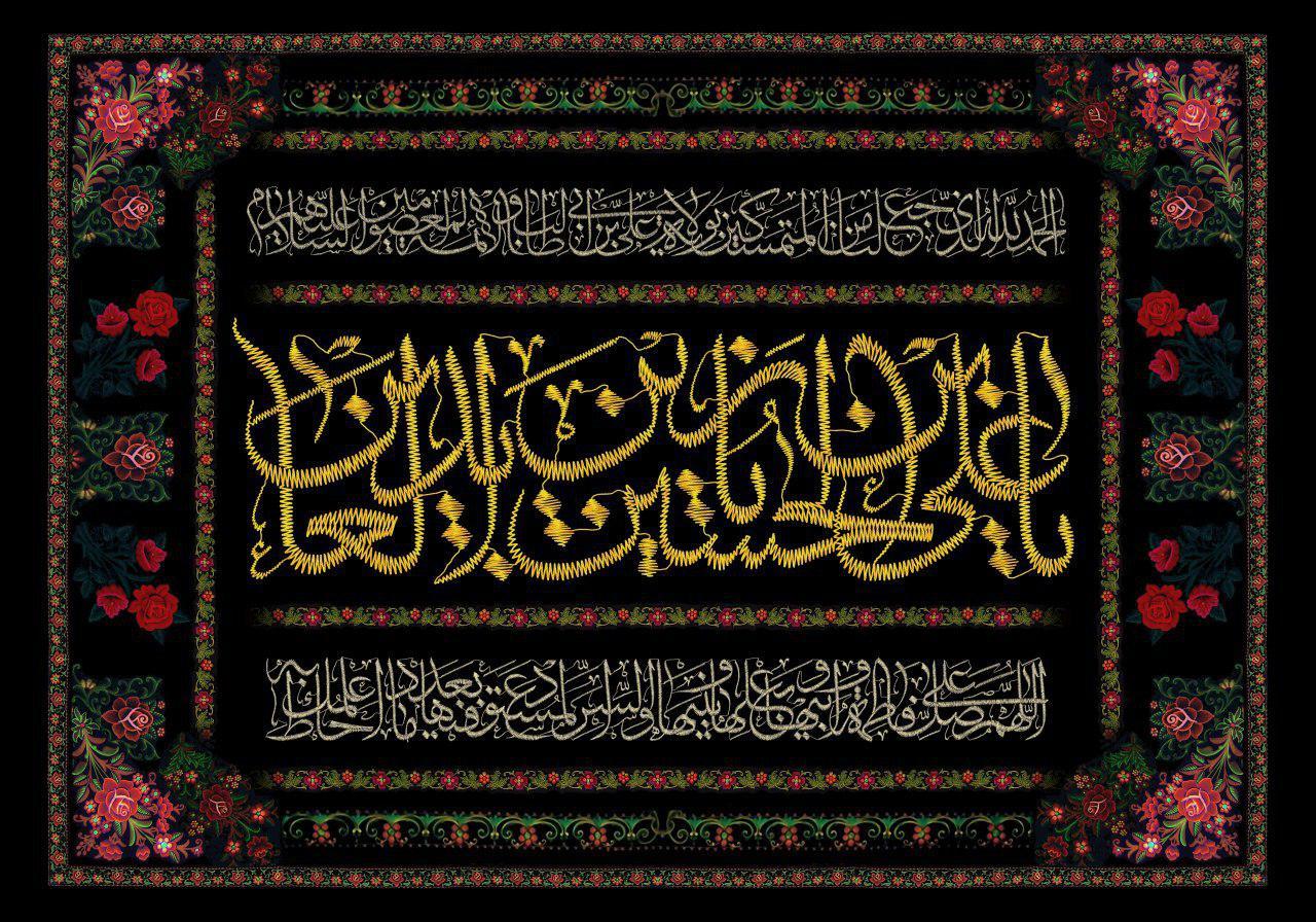 شهادت امام سجاد (عليه السلام)، وارث رسالت حسين (عليه السلام) بر عموم شیعیان تسلیت باد