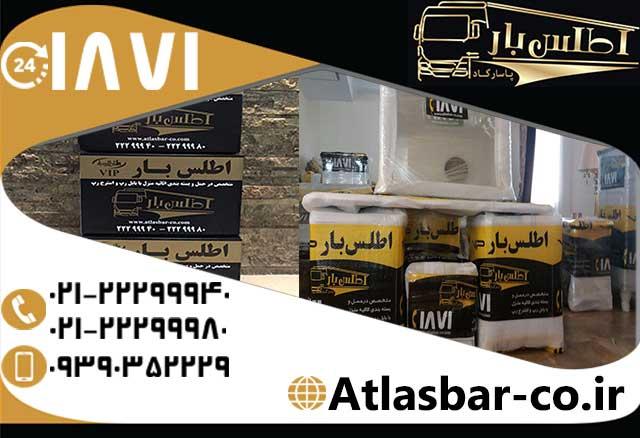 بسته بندی اثاثیه و حمل بار در شمال تهران با اتوبار در اقدسیه