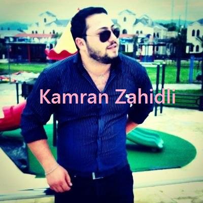 کامران