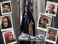 دانلود رایگان فیلم ایرانی قصه ها