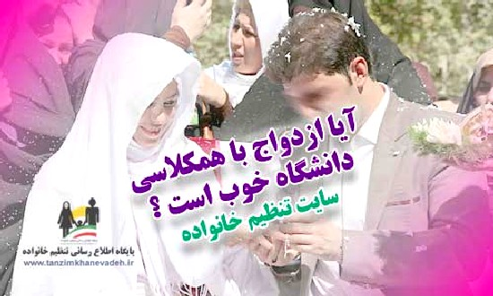 http://s9.picofile.com/file/8309335326/ezdew8j_mosh8were_qabl_az_5.jpg