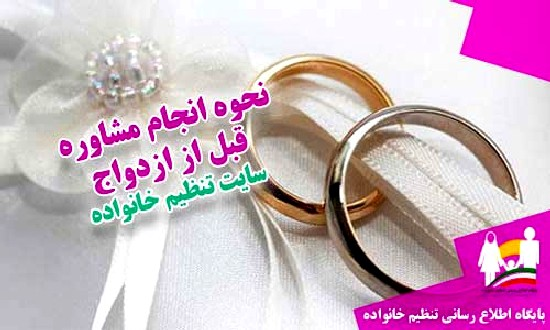 http://s9.picofile.com/file/8309335892/EZDEW8J_MOSH8WERE_QABL_AZ_1.jpg
