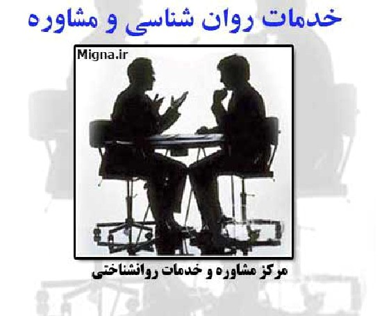 http://s9.picofile.com/file/8309336042/ezdew8j_mosh8were_qabl_az_4.jpg