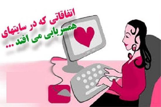 http://s9.picofile.com/file/8309336242/ezdew8j_mosh8were_qabl_az_7.jpg