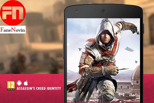 معرفی بازی موبایل Assassin's Creed Identity