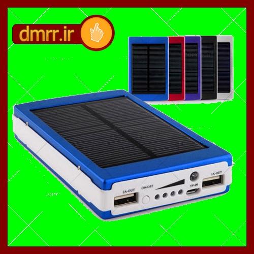 خرید پاوربانک خورشیدی ارزان قیمت مجهز به سلولهای خورشیدی
