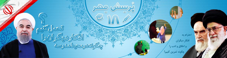 www.jalavat.ir