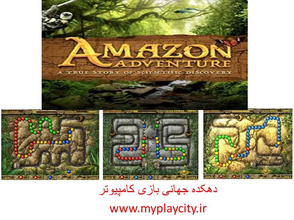 دانلود بازی amazon adventure برای کامپیوتر