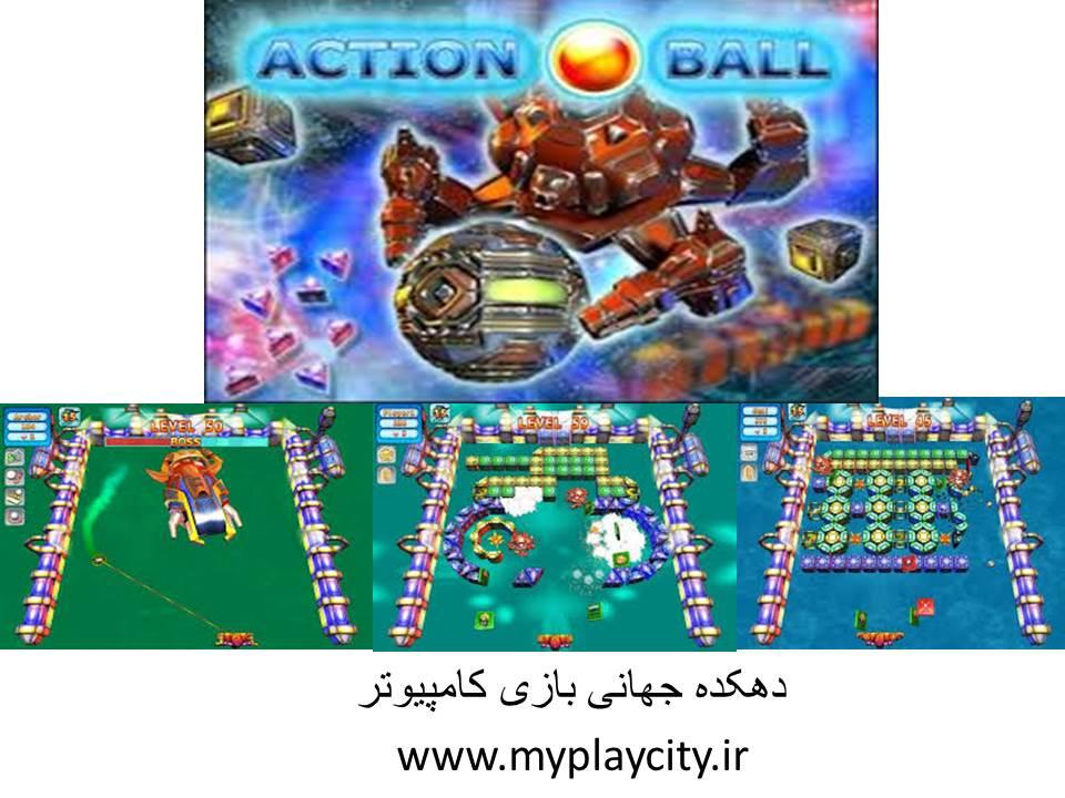 دانلود بازی  Action Ball