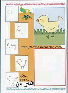 http://s9.picofile.com/file/8309644368/Dc8c9a93f953e89a8efa.jpg