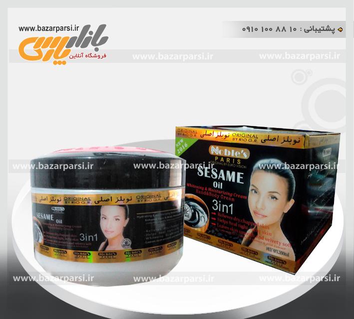 http://s9.picofile.com/file/8309682934/Noble_s_Sesame_Oil_Cream.png