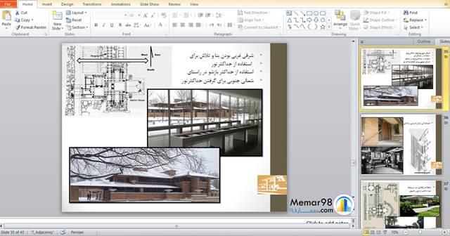 دانلود پاورپوینت بررسی خانه مارتین-بوفالو نیویورک-معمار رایت
