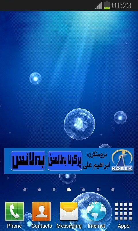 Kore Charge -Kurd98