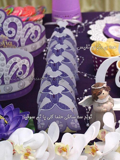 3sale_happy_birthday_helma_sofia-sofya-soofiya تولد سه سالگی حلما گلی با تم سوفیا - تم بنفش زیباترین مدل ایرانی جدیدترین تم تولد لاکچری اکسسوری جشن تولد دخترانه