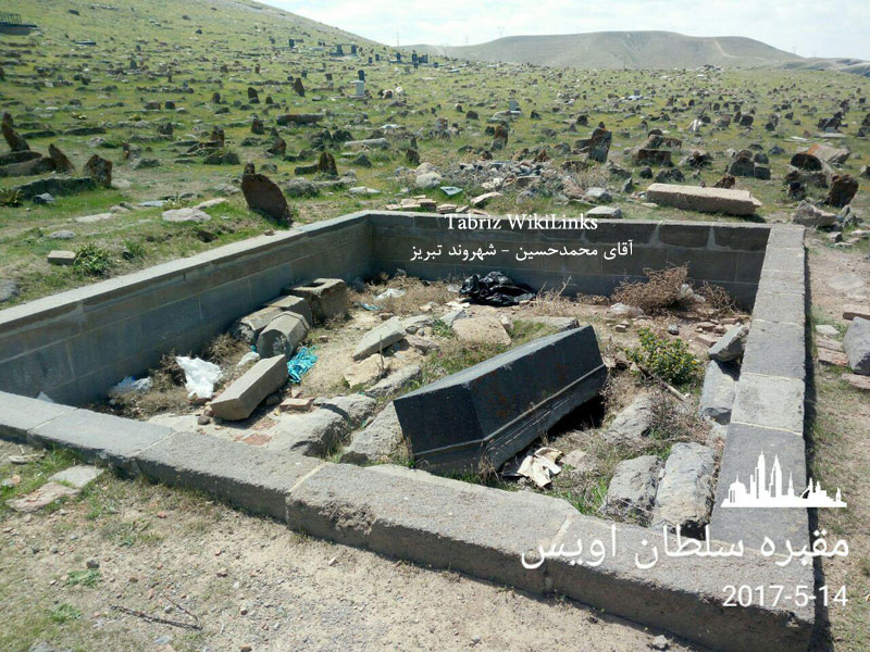 مقبره سلطان اویس