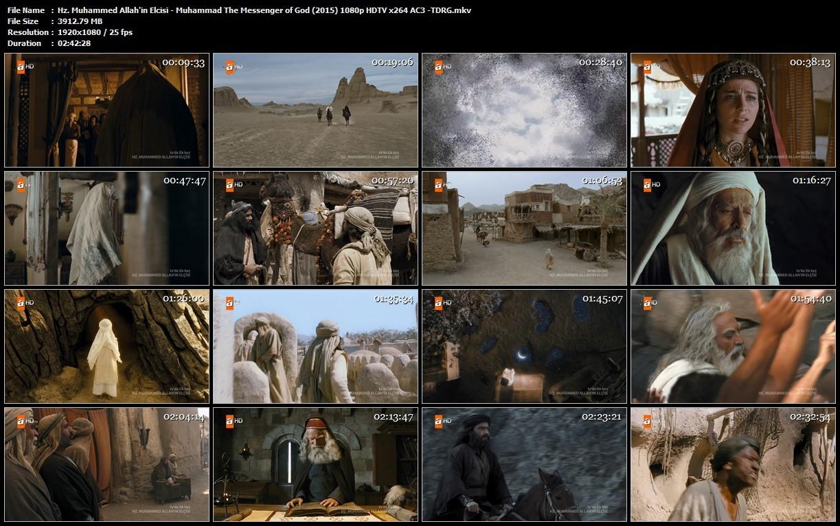 تصاویری از فیلم محمد رسولالله