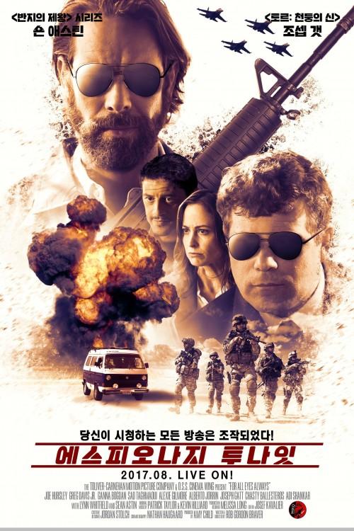 دانلود فیلم Espionage Tonight 2017