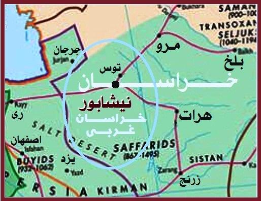 نیشابور، مرکز خراسان غربی یا خراسان باختری در دوران خلافت عباسی