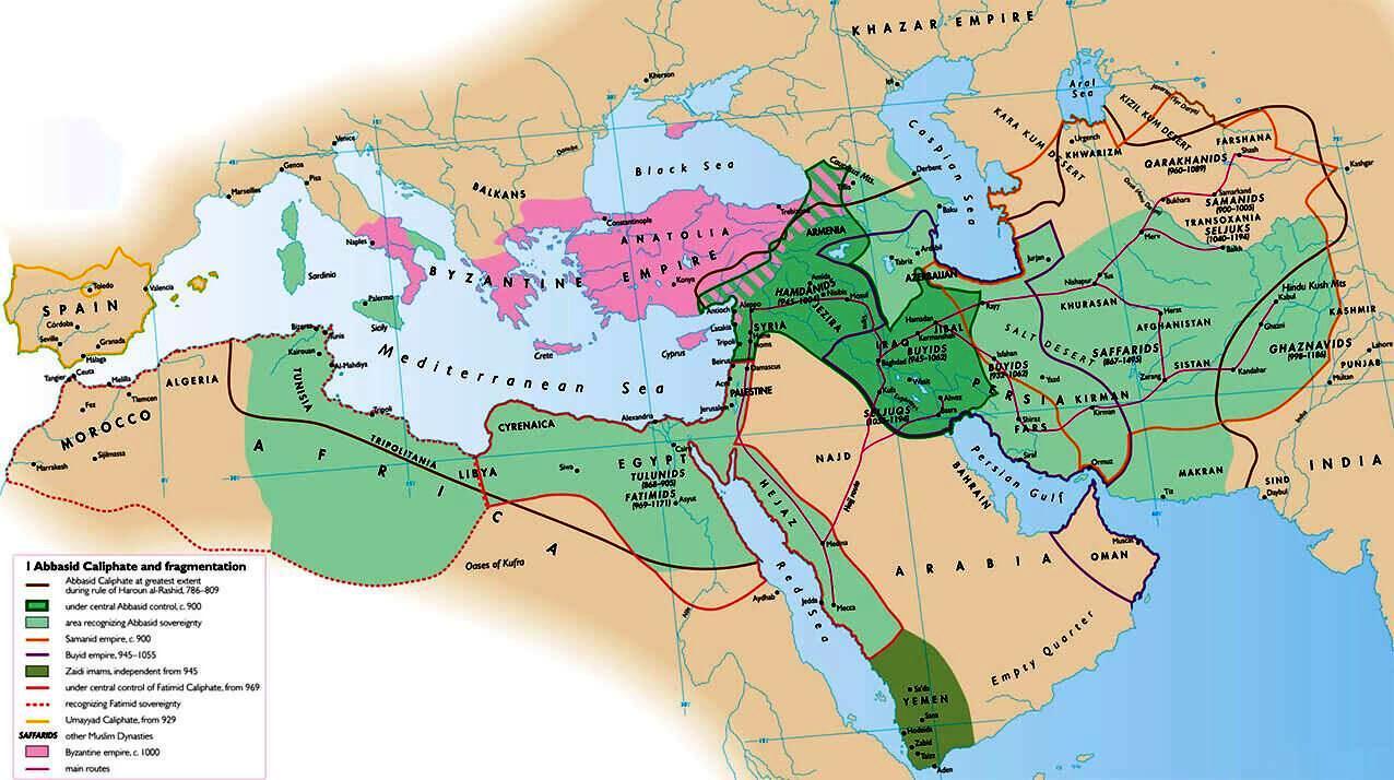 قلمرو حکومت عباسیان و نیشابور، مرکز خراسان غربی در دوره خلافت عباسی