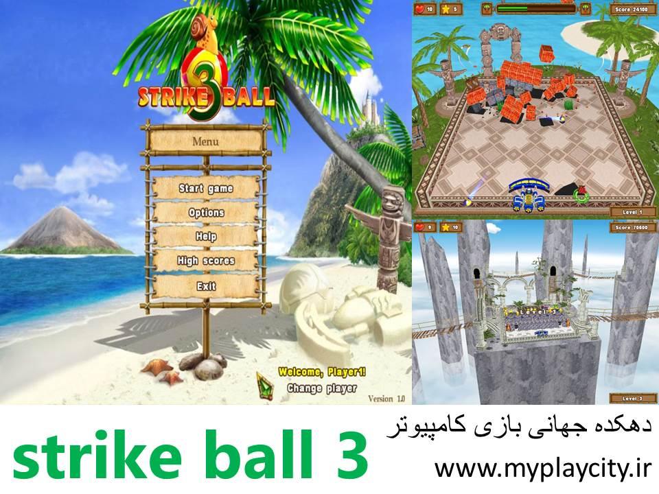دانلود Strike Ball 3 v1.0 - بازی جلوگیری از خروج توپ