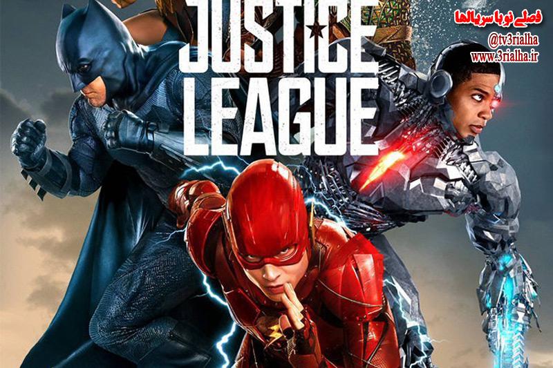 مدت زمان رسمی فیلم لیگ عدالت مشخص شد