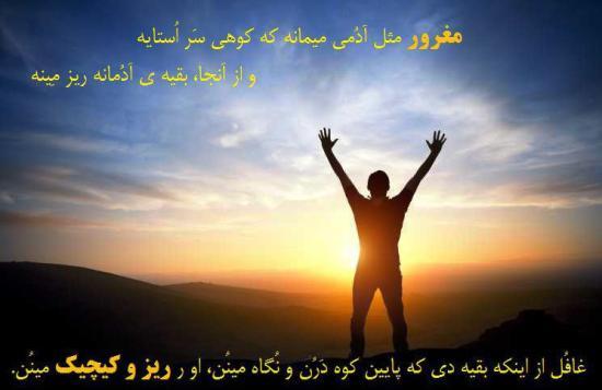 http://s9.picofile.com/file/8310174918/XODBARTARB3NY_1.jpg