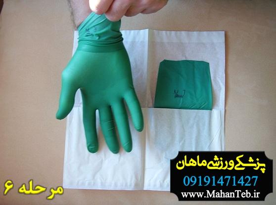 http://s9.picofile.com/file/8310181384/47.jpg