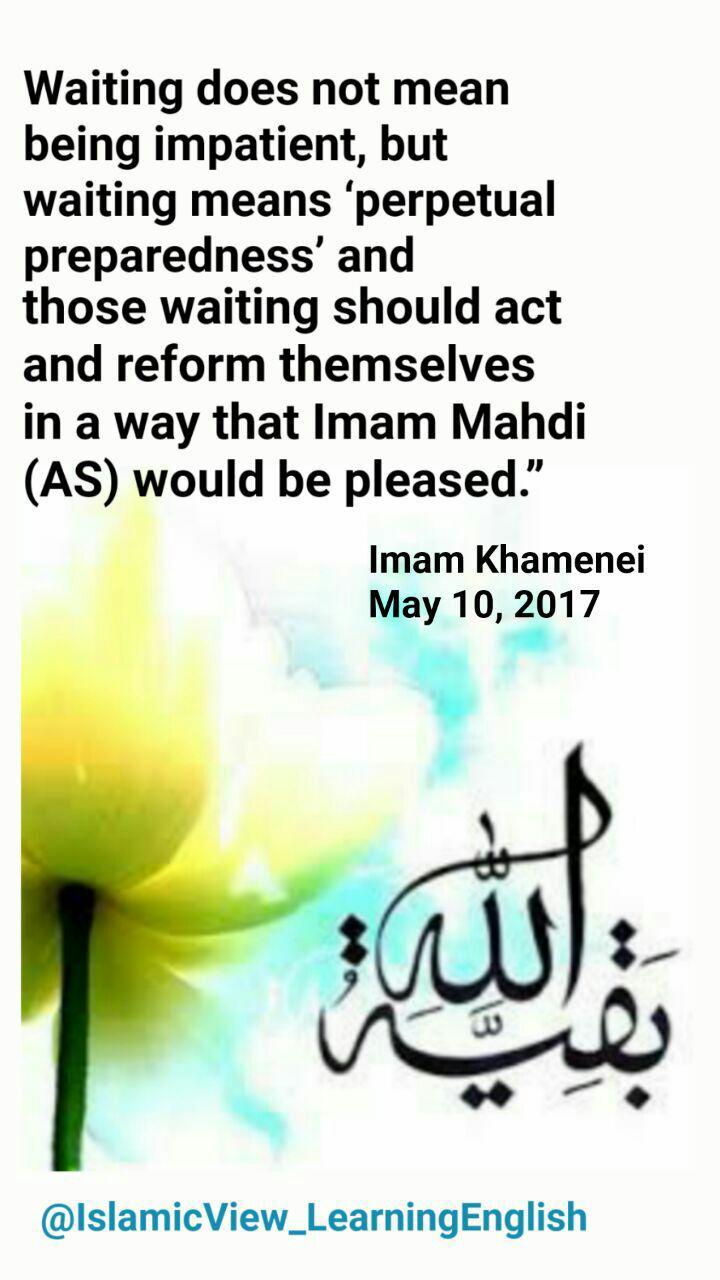 twelfth imam - imam khomeini - imam mahdi - Imam Mahdi