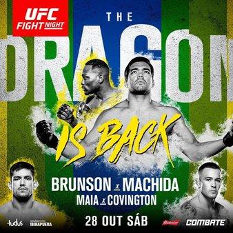 دانلود یو اف سی فایت نایت 119   UFC Fight Night: Brunson vs. Machida