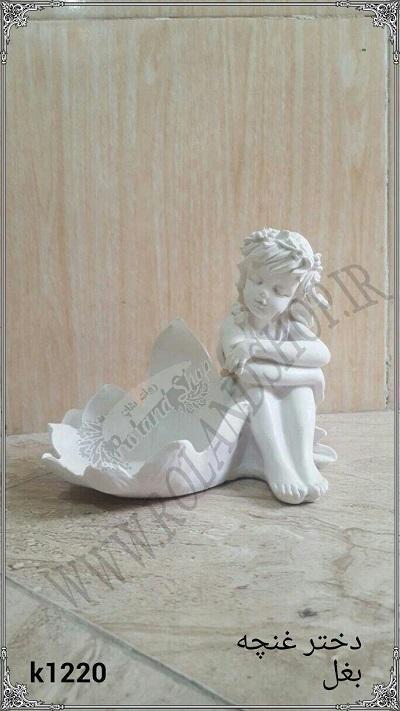 دختر غنچه بغل،مجسمه رزین،مجسمه پلی استر،مجسمه فایبرگلاس ،تولیدمجسمه رزین