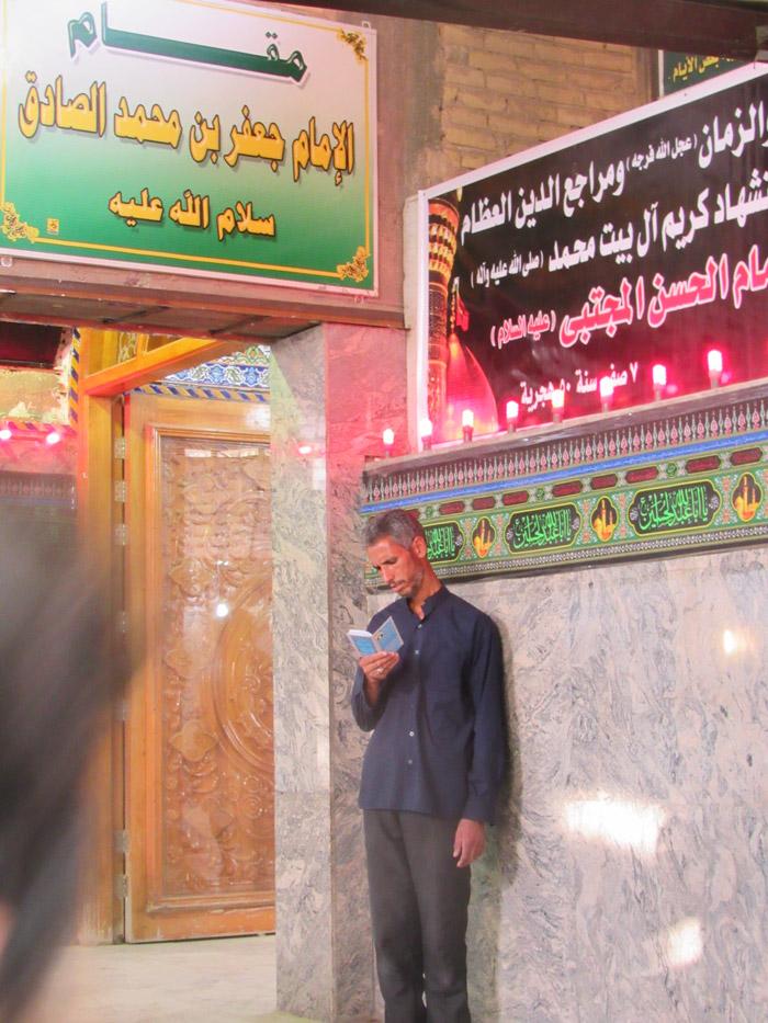 گزارشی درباره مقام امام صادق(علیه السلام ) در کربلای معلی