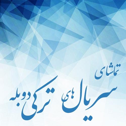 Iran021 Net