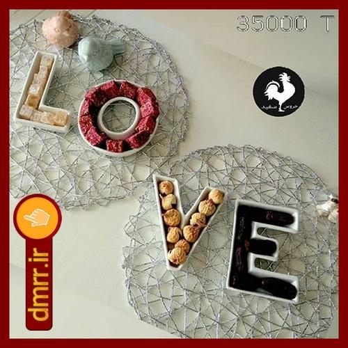 خرید اینترنتی اردو خوری فانتزی سرامیکی عشق LOVE لاو