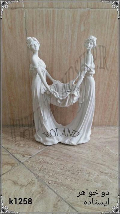ظروف و مجسمه هفت سین،رزین،پلی استر،فایبرگلاس،تولیدکننده مجسمه های رزین پلی استر،هفت سین پلی استر مجسمه های سفره ای برای خنچه عقد سفره عقد
