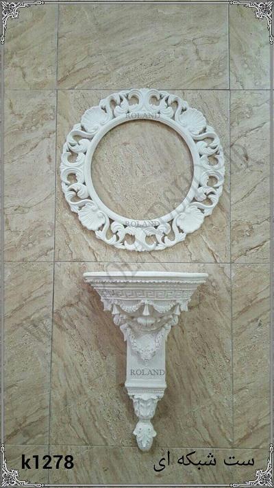 آینه کنسول کوچک رزین پلی استری ،آینه و کنسول رزین ،آینه شمعدون رزین پلی استر ،دکور اتلیه کودک ،مجسمه دکور وایت روم اتلیه مجسمه دکوری فانتزی و تزئینی