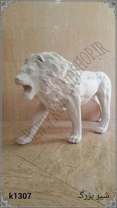 مجسمه شیر،رزین،پلی استر،فایبرگلاس،مجسمه حیوانات فایبرگلاس نشکن مفاوم در برابر افتاب
