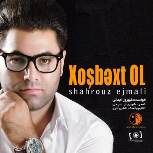 http://s9.picofile.com/file/8310366142/25Shahrouz_Ejmali_Khoshbakht_Ol.jpg