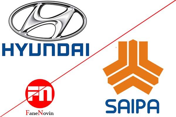 پس از ایران خودرو، سایپا نیز با هیوندای قرارداد همکاری امضا کرد  فن نوین
