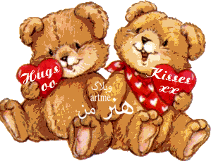 http://s9.picofile.com/file/8310394742/Sweet_teddy_hugs_and_kisses_for_sweetiepie_for_valentines_day.png