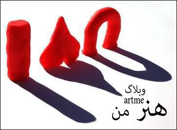 http://s9.picofile.com/file/8310394768/Upside_down_i_love_you.jpg
