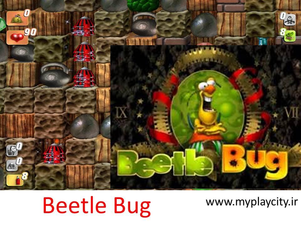 دانلود بازی beetle bug