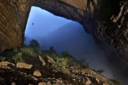 غار ار وانگ دانگ چین