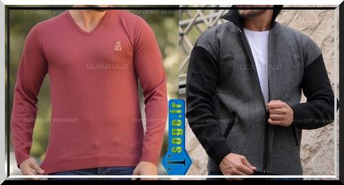 خرید سویشرت بافت زیپ دار یقه هفت زرشکی ابی مشکی 2017