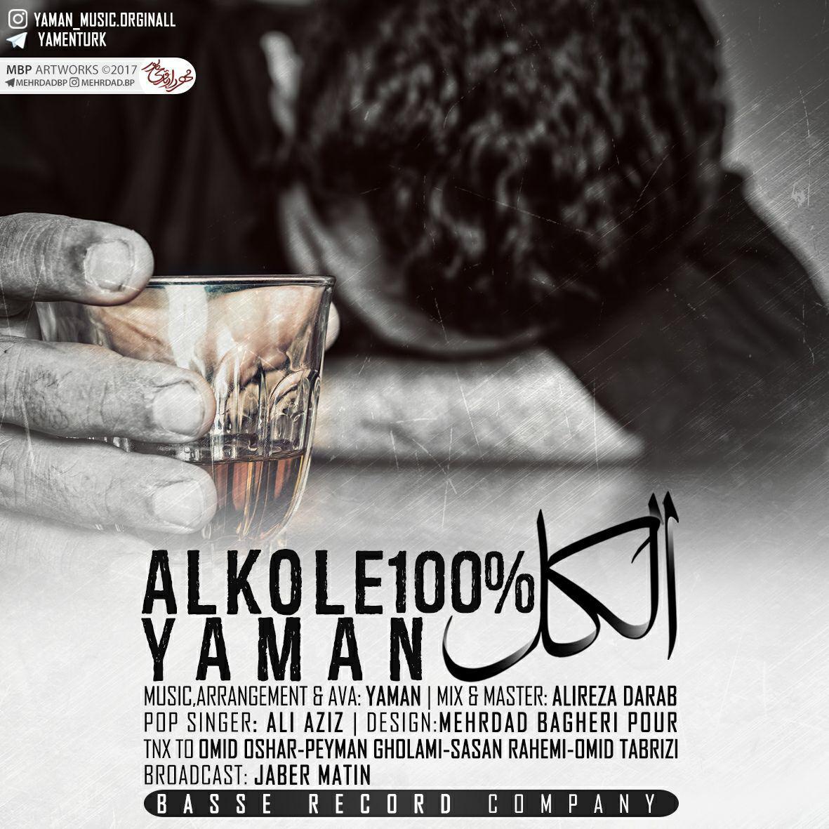 http://s9.picofile.com/file/8310597718/24YaMaN_Ft_Ali_jalili_Alkol_100_.jpg