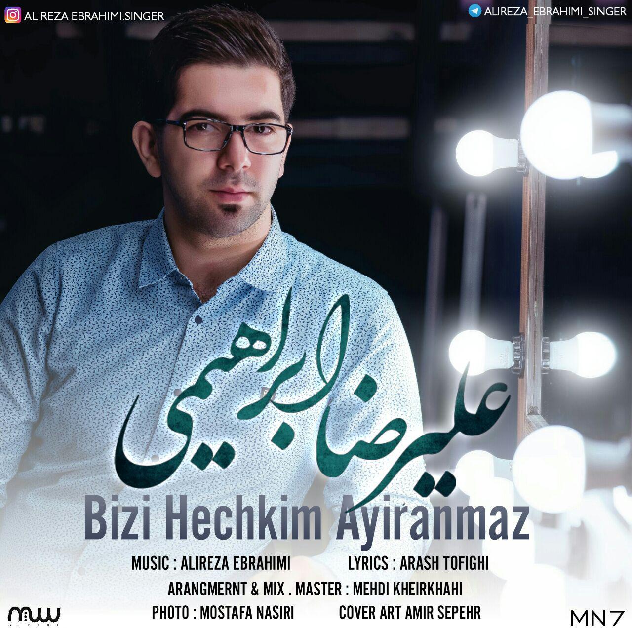http://s9.picofile.com/file/8310690468/07Alireza_Ebrahimi_Bizi_Hechkim_Ayiranmaz.jpg