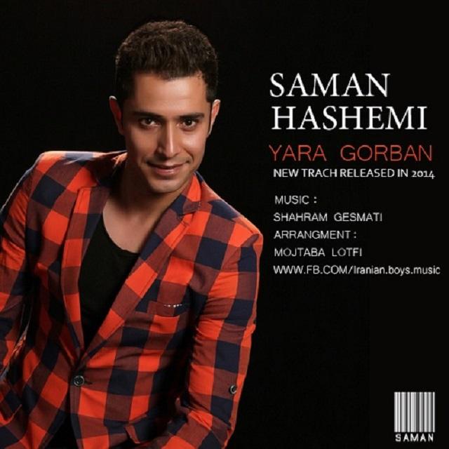 http://s9.picofile.com/file/8310691118/06Saman_Hashemi_Yara_Gorban.jpg